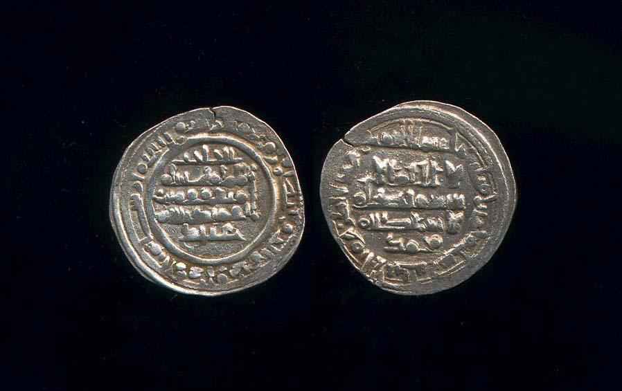 Dírham de la taifa de Sevilla, al-Mutadid Abbad, al-Ándalus (Sevilla) S17